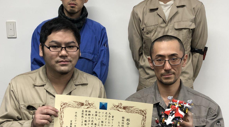 第2回JKミニ四駆大会出場!
